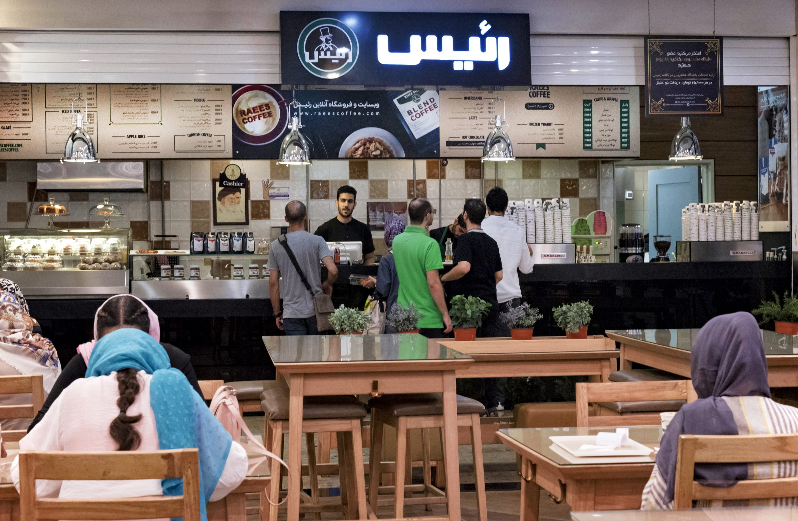 Iran's youth culture revives coffee house tradition